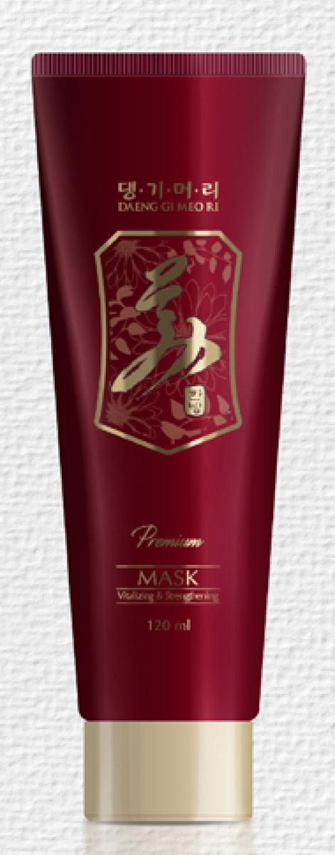 Daeng Gi Meo Ri Премиум маска для волос Укрепление и восстановление, 120 мл449Премиум маска для волос Укрепление и восстановление интенсивного действия включает в себя богатейший комплекс из ферментированных экстрактов лекарственных растений и кератина. Маска обеспечивает интенсивное питание и увлажнение, восстанавливает эластичность, устраняет статическое электричество, защищает волосы от внешних повреждений, укрепляет корни волос, способствует их росту. В результате волосы становятся здоровыми, густыми, эластичными и блестящими.