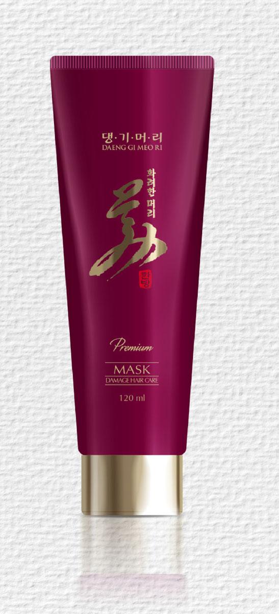 Daeng Gi Meo Ri Маска против выпадения волос, 120 мл401Сбалансированный комплекс ферментированных растительных экстрактов, кератинового протеина и настоя корня аира болотного обеспечивает интенсивное питание и увлажнение, укрепляет корни волос, способствует их росту, устраняет статическое электричество, защищая волосы от внешних повреждений. Маска оказывает антиоксидантное, тонизирующее и восстанавливающее действие, укрепляет волосяные фолликулы, способствует росту волос. В результате волосы становятся здоровыми, густыми, эластичными и блестящими.