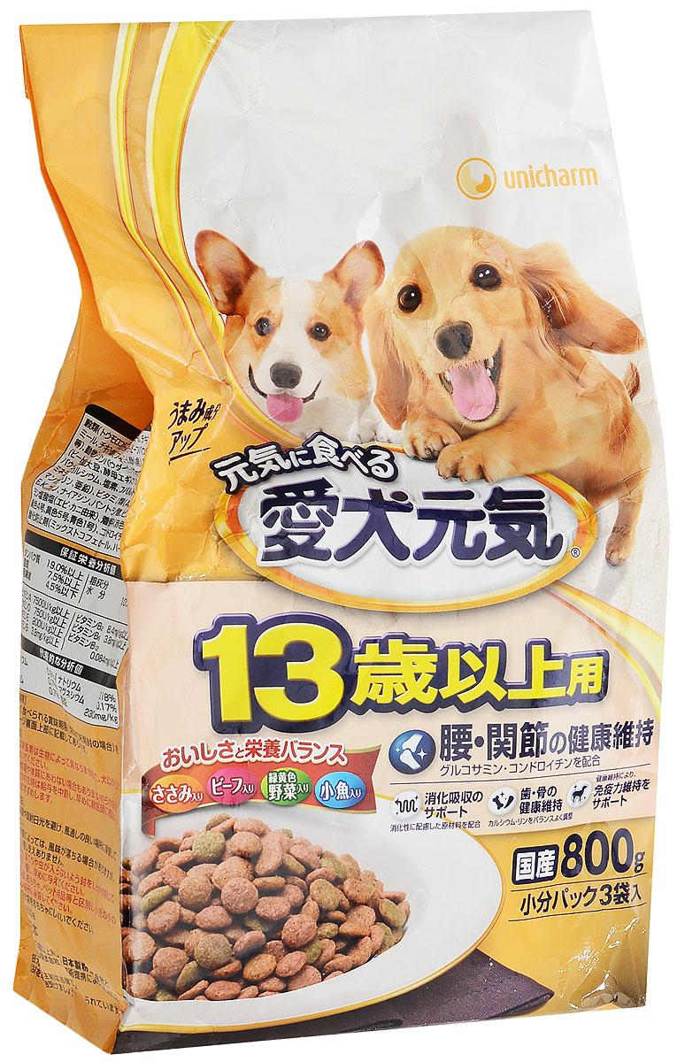 Корм сухой Unicharm Aiken Genki для собак с 13 лет, с курицей, говядиной, овощами и мелкой рыбой, 800 г638705Сбалансированный корм для собак старше 13 лет Unicharm Silver Plate обладает неповторимым вкусом курицы, говядины, рыбы, овощей и мелкой рыбой. Прекрасно удовлетворяет потребности пожилой собаки в питательных веществах, микроэлементах и минералах. Особая рецептура продукта помогает собаке поддержать здоровье стареющих суставов. Витамины группы В, витамины С и Е в сочетании с белком укрепляют иммунитет и помогают противостоять инфекциям. Пониженное содержание жира облегчает нагрузку на печень и почки. Корм легко усваивается, содержит пищевые волокна для улучшения пищеварения. В состав корма входят полезные вещества и микроэлементы, в том числе Омега-6 и Омега-3, необходимые для поддержания здорового состояния кожи и шерсти вашего питомца. За счёт того, что гранулы корма нетвёрдые, их смогут легко прожевать собаки преклонного возраста со слабыми зубами. Товар сертифицирован.