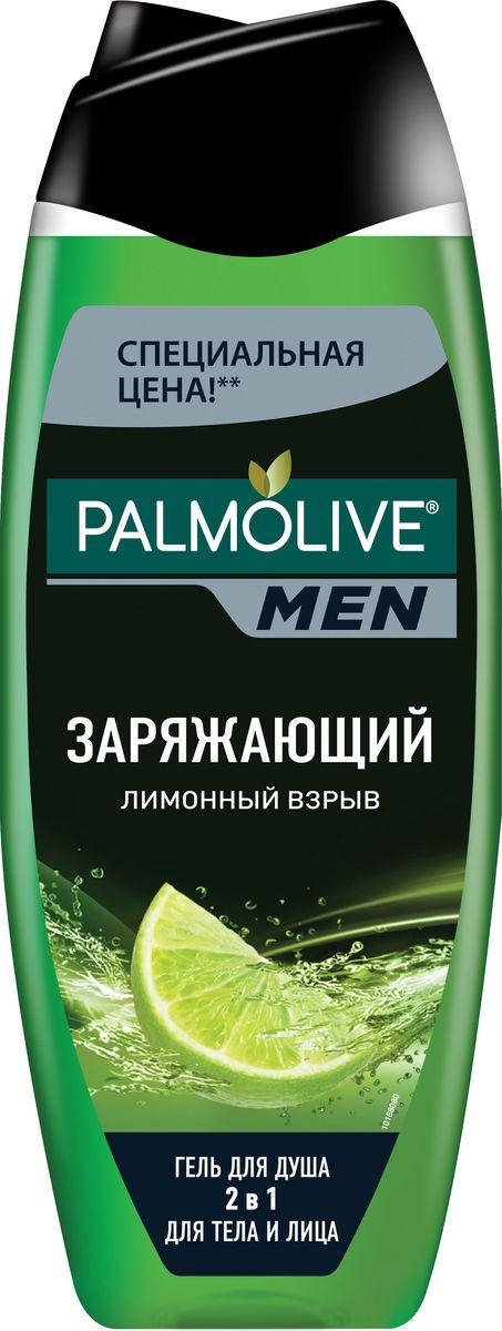 Palmolive Гель для душа Лимонный взрыв мужской 250 млTR01963AГель для душа - 1шт, эффективная очищающая формула обогащена натуральным экстрактом лимона и обладает ярким, насыщенным ароматом, поднимающим настроение.