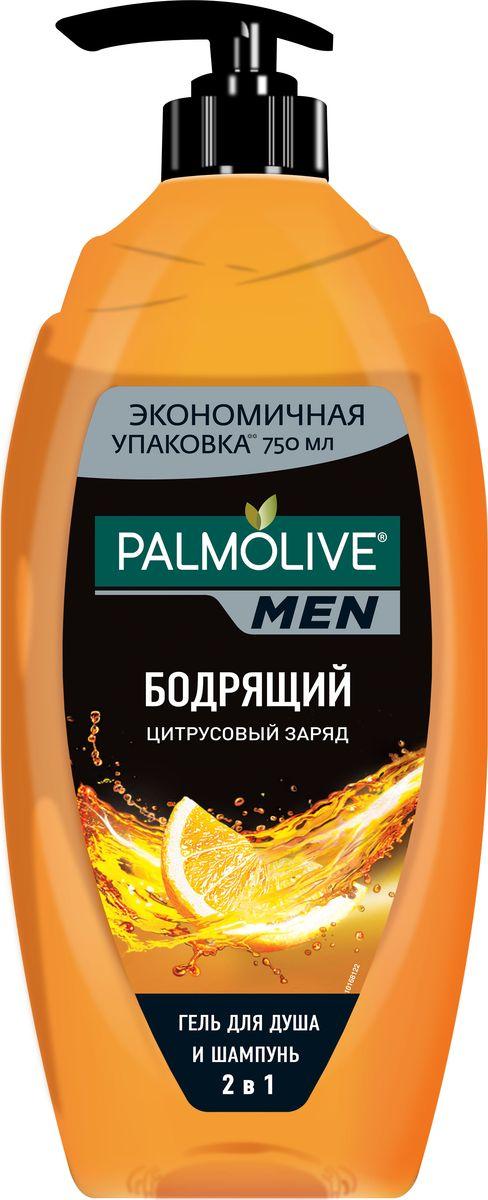 Palmolive Гель для душа Цитрусовый заряд мужской 750 млTR01973AГель для душа - 1 шт, зарядит энергией и уверенностью на целый день, яркий мужской аромат, формула обогащена экстрактами грейпфрута и бергамота.