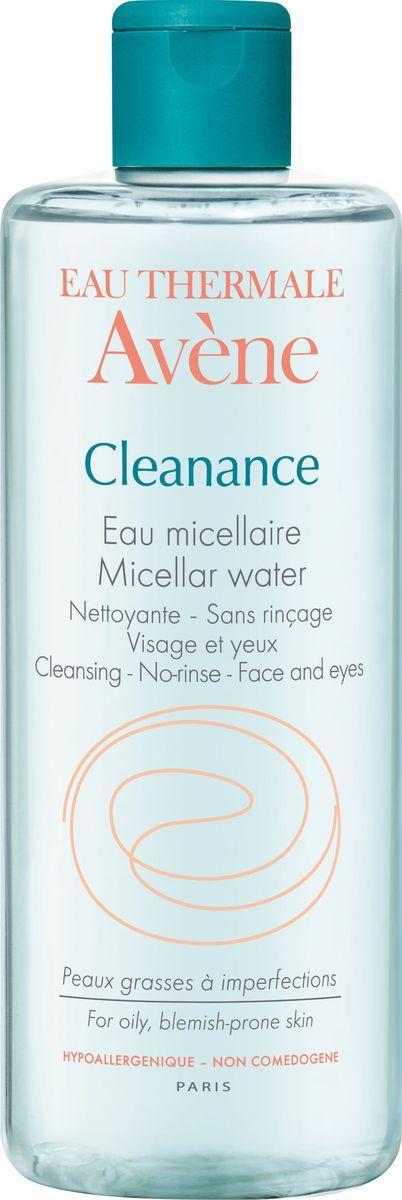 Avene Мицеллярная вода Cleananse, 400 млC48484Бережное очищение проблемной кожи, склонной к жирному блеску. Устранение загрязнений, снятие макияжа с лица и глаз. Свойства: • Мицеллярная вода Клинанс мягко удаляет загрязнения и макияж (в том числе водостойкий), а за счет Монолаурина * помогает контролировать выработку кожного сала. • Кожа становится чистой, свежей и обновленной • Высокое содержание Термальной воды Avene обеспечивает успокаивающее и снимающее раздражение кожи действие