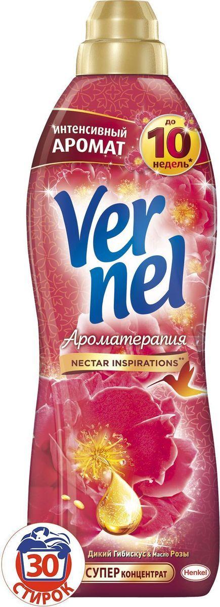 Кондиционер для белья Vernel Арома Гибискус и Роза, 910 мл2202900Наслаждайтесь стойкими яркими аромататми, приносящими вдохновение для души и тела, с кондиционерами для белья Vernel мз линейки Ароматерапия! Свойства кондиционера для белья Vernel - Придает мягкость - Придает приятный аромат(интенсивный аромат до 10 недель) - Обладает антистатическим эффектом - Облегчает глажение Подходит для всех видов ткани *До 10 недель интенсивного аромата прихранении белья благодаря аромакапсулам