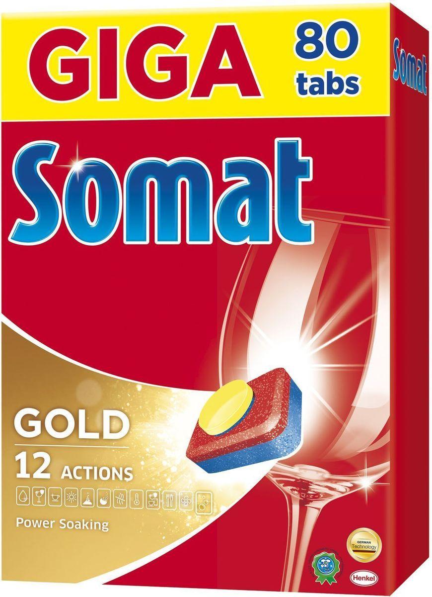 Cредство для посудомоечной машины Somat Gold, 80 шт.2170417Сомат Голд с миллионом активных частиц обеспечивает безупречный результат, легко справляясь с грязью и жиром и устраняя засохшие остатки пищи, как если бы вы предварительно замачивали и опласкивали посуду и включает следующие функции: Очиститель - для великолепной чистоты. Функция ополаскивателя - для сияющего блеска. Функция соли - для защиты посуды и стекла от известкового налета. Удаление пятен от чая. Защита посудомоечной машины против известковых отложений. Активная формула Эффект замачивания помогает устранить засохшие остатки пищи. Защита против коррозии стекла. Блеск нержавеющей стали и столовых приборов. Обеспечивает гигиеническую чистоту. Дозировка: 1 таблетка для любых видов загрязнений. Для очень жёсткой воды (>21 °dH) рекомендуется использовать 1 таблетку плюс Сомат соль и Сомат Ополаскиватель. Жесткость воды в вашем регионе можно узнать в службе Роспотребнадзора