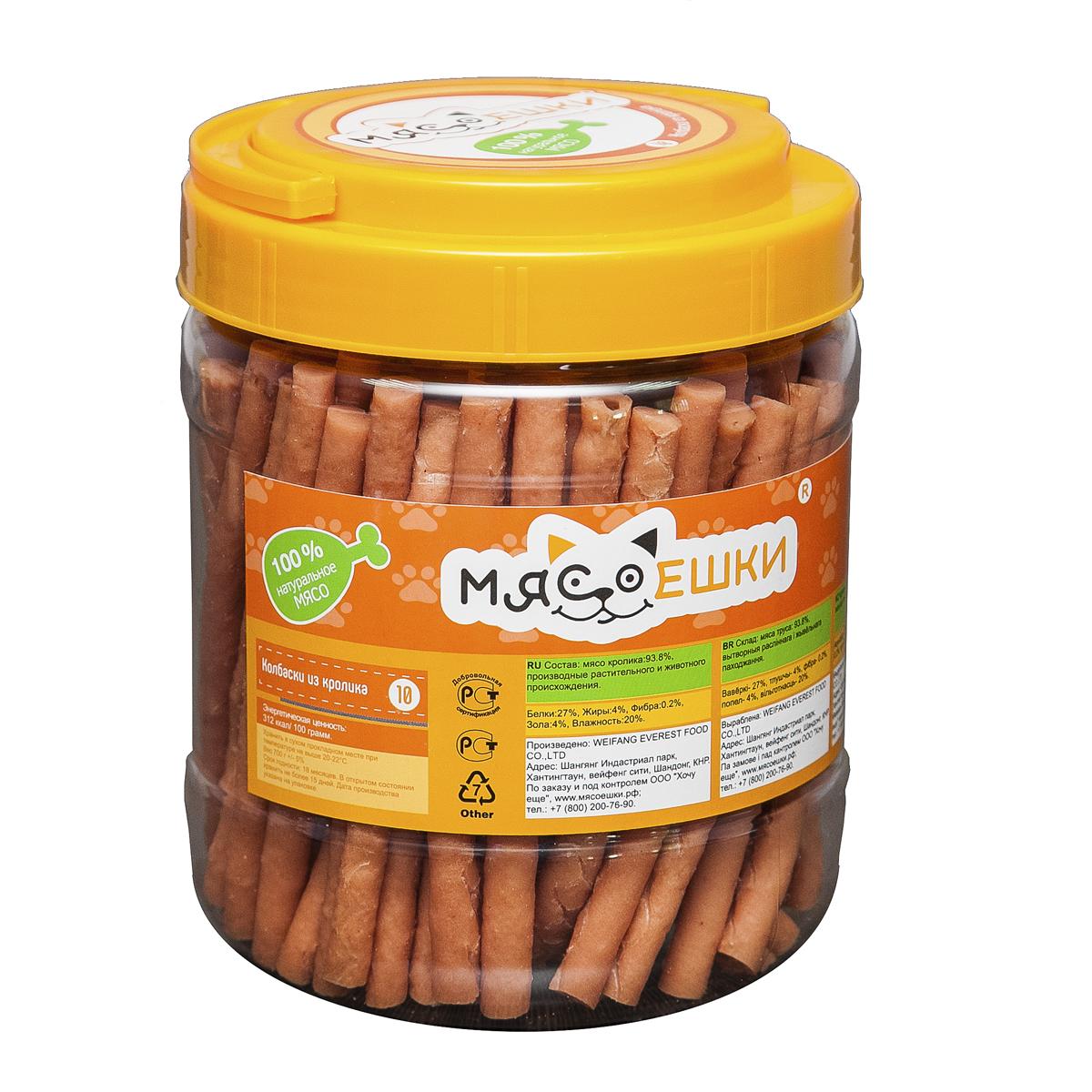 Лакомство для собак Мясоешки Колбаски из кролика, 700 гУТ-00000063Мясо кролика: 93,8%,производные растительного и животного происхождения. Белки-27%, жиры-4%, фибра-0,2%, зола-4%, влажность-20%. Калорийность: 312ккал/100грамм