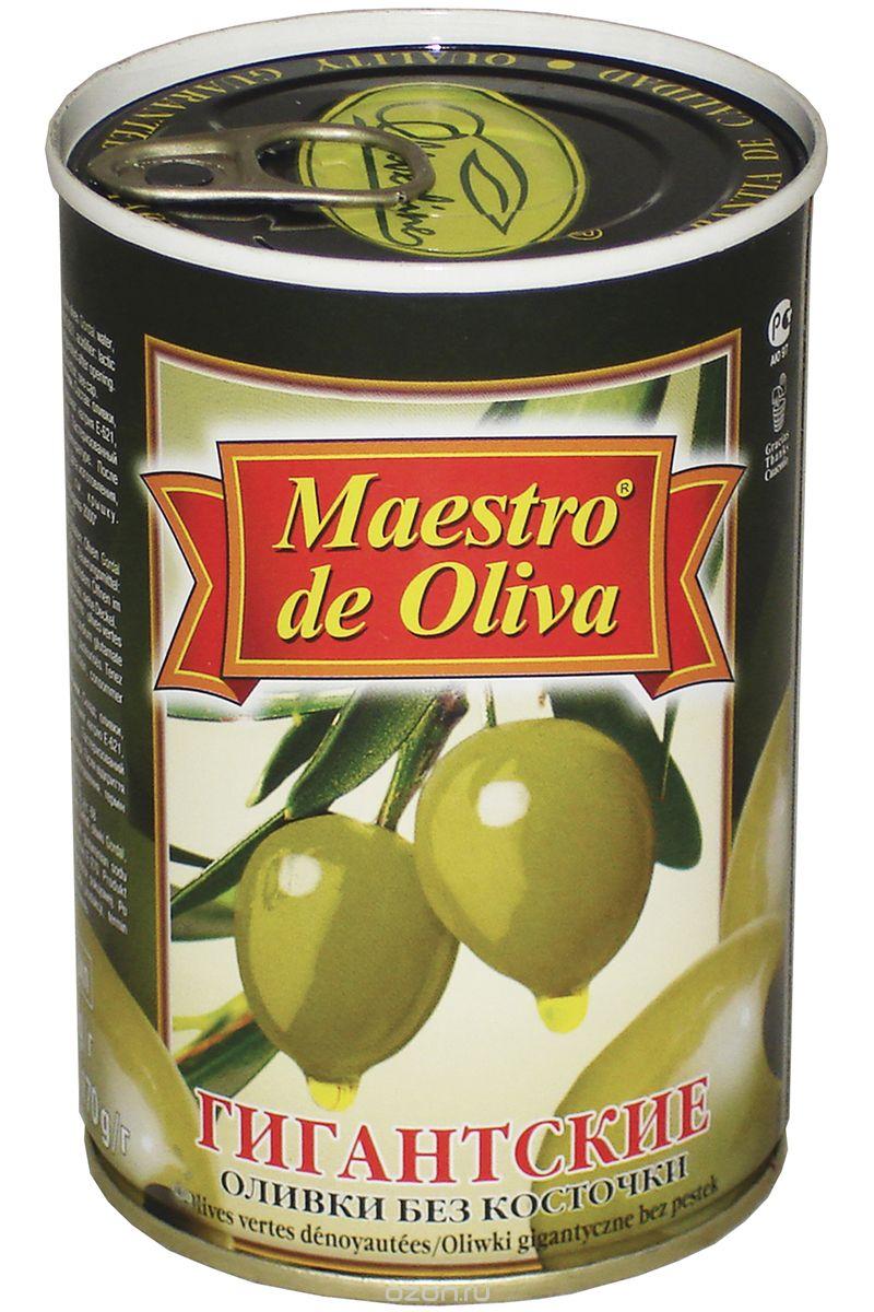 Maestro de Oliva оливки гигантские без косточки, 420 г0120710Крупные оливки Maestro de Oliva без косточки. Оливки и маслины от Maestro de Oliva на протяжении последних лет являются лидером продаж на российском рынке, благодаря широкому ассортименту и неизменно высокому качеству.Уважаемые клиенты! Обращаем ваше внимание на то, что упаковка может иметь несколько видов дизайна. Поставка осуществляется в зависимости от наличия на складе.