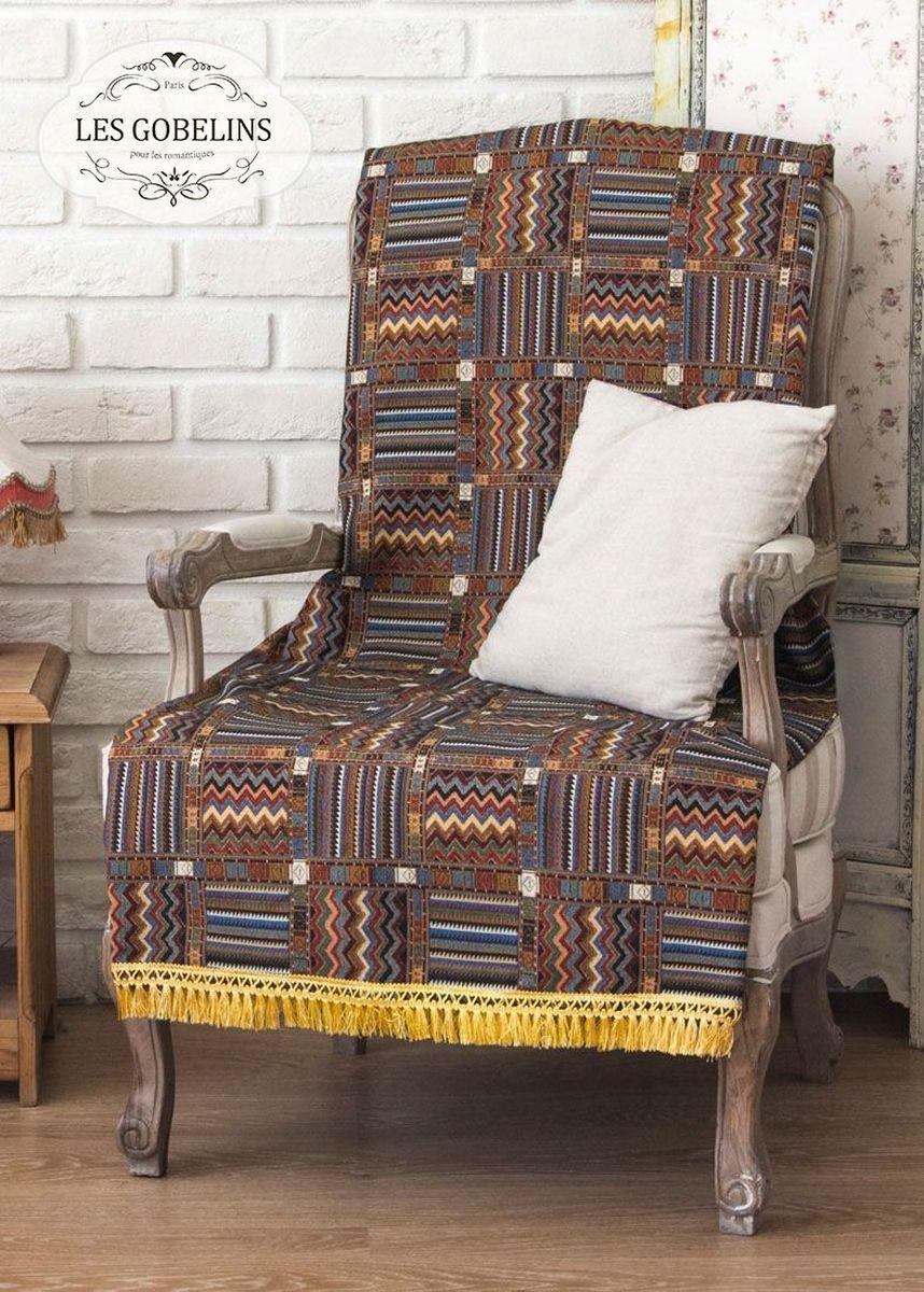 Накидка на кресло Les Gobelins