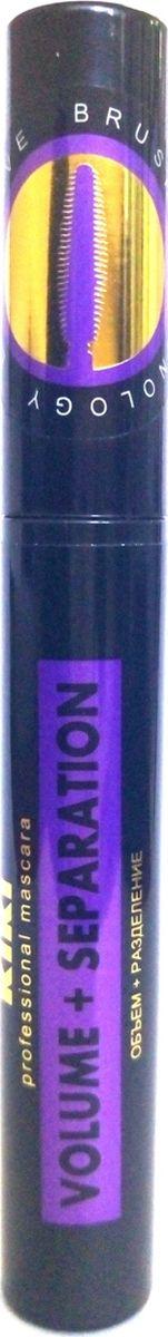Kiki Тушь для ресниц Volume + Separation, 6 мл105001007Тушь для ресниц KIKI Professional mascara Volume + Separation - сочетание специализированной формулы, силиконовой щеточки новейшей конструкции и подтвержденной эффективности. Входящее в состав минеральное масло – стимулирует рост, увлажняет а канделильский воск - обладает антибактериальным свойством и создает защитную пленку. Стойкость 8-10 часов. Впечатляющий эффект увеличения объема. Четкое разделение ресниц, без комочков.