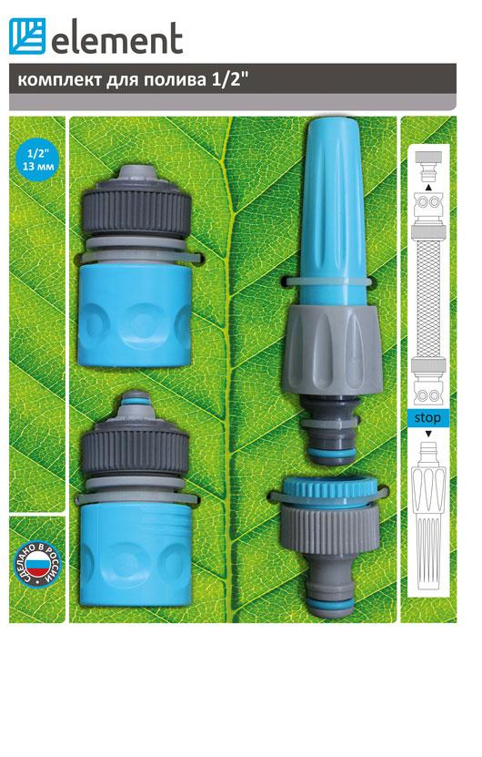 Комплект для полива Element, 1/2EWS1011Набор элементов поливочной системы: штуцер 1/2 с переходником на 3/4, коннектор 1/2, коннектор 1/2 с аквастопом, ручной дождеватель.