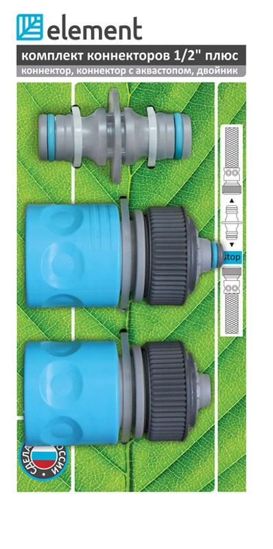 """Комплект коннекторов Element Плюс, 1/2""""EWS1015Комплект соединяющих элементов для одного шланга."""