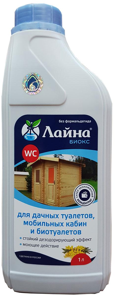 Средство дезодорирующее Лайна Биокс, универсальное, концентрат, для всех типов дачных и биотуалетов, 1 л19201Универсальное средство для дачных туалетов, выгребных ям и биотуалетов. Предназначено для консервации и дезодорации отходов. Устраняет неприятные запахи и обладает антимикробным действием. Компоненты биоразлагаемы.Уважаемые клиенты! Обращаем ваше внимание на возможные изменения в дизайне упаковки. Качественные характеристики товара остаются неизменными. Поставка осуществляется в зависимости от наличия на складе.