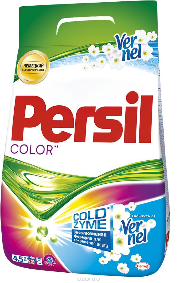 Стиральный порошок Persil Колор Свежесть от Vernel 4,5 кг904694Persil Color - стиральный порошок с сильной формулой, которая содержит активные капсулы пятновыводителя. Капсулы пятновыводителя быстро растворяются в воде и начинают действовать на пятно уже в самом начале стирки. Благодаря специальной формуле Persil Color отлично удаляет даже сложные пятна, а специальные цветозащитные компоненты сохраняют яркие цвета ткани. Persil Color для безупречной чистоты Вашего белья. В состав Persil Color также входят Жемчужины свежего аромата от Vernel – микрокапсулы, содержащие внутри отдушку. Во время стирки Жемчужины закрепляются на ткани и высвобождают свой аромат при каждом движении или прикосновении. Состав: 5-15% анионные ПАВ; Товар сертифицирован.