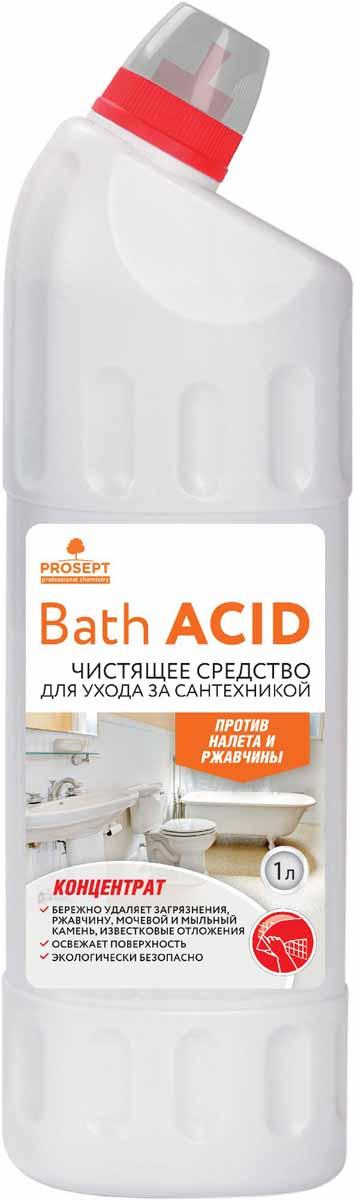 Средство для удаления ржавчины и минеральных отложений Prosept Bath Acid, щадящего действия, концентрат, 1 л109-1Кислотное чистящее гелеобразное средство на основе ортофосфорной кислоты для мытья сантехники, стен, полов, бассейнов. Бережно удаляет с поверхности загрязнения, характерные для помещений с повышенной влажностью - ржавчину, известковые отложения, мочевой и мыльный камень. Освежает поверхность.