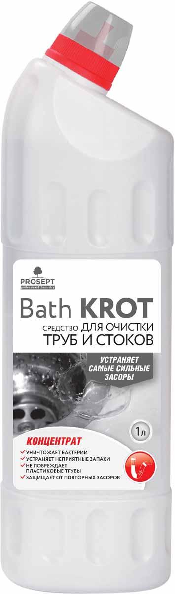 Средство для устранения засоров в трубах Prosept Bath Krot, концентрат, 1 л111-1Сильнощелочное чистящее средство для профилактики и устранения засоров в сточных и канализационных трубах. Удаляет сильные засоры органического происхождения, растворяя бумагу, волосы, жиры, пищевые отходы, мыло и пр. Уничтожает бактерии. Устраняет неприятные запахи. Глубоко проникает и очищает даже заполненные водой трубы. Обладает консервирующим эффектом, предохраняя от повторных засоров.