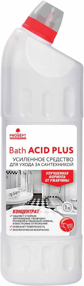 Средство для удаления ржавчины и минеральных отложений Prosept Bath Acid +, усиленного действия, концентрат, 1 л113-1Сильнокислотное чистящее гелеобразное средство усиленного действия на основе щавелевой и ортофосфорной кислот. Применяется для генеральной уборки санитарных комнат – мытья сантехники, стен, полов. Удаляет стойкие запущенные загрязнения - толстые слои ржавчины, известковые и грязесолевые отложения, налеты мыльного и мочевого камня. Освежает поверхность.
