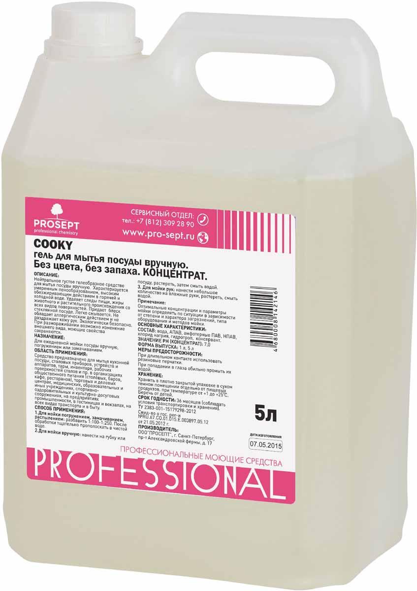 Гель для мытья посуды Prosept Cooky, концентрат, без запаха, 5 л132-5Нейтральное густое гелеобразное средство для мытья посуды вручную. Характеризуется умеренным пенообразованием, высоким обезжиривающим действием в горячей и холодной воде. Удаляет следы пищи, жиры животного и растительного происхождения со всех видов поверхностей. Придает блеск стеклянной посуде.