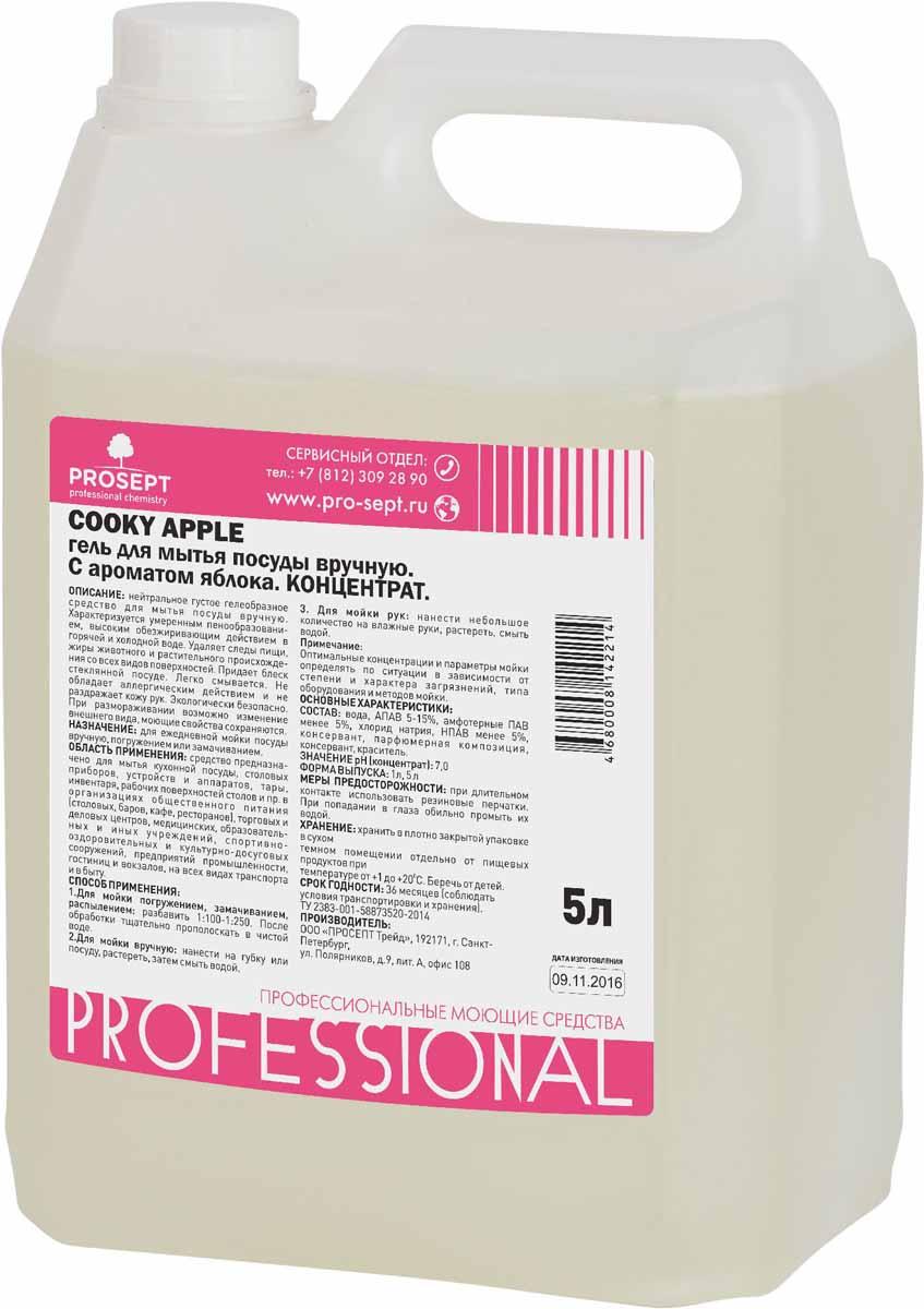 Гель для мытья посуды Prosept Cooky Apple, концентрат, с ароматом яблока, 5 л134-5Нейтральное густое гелеобразное перламутровое средство со смягчающими добавками. Очищает кожную поверхность рук от грязи, масел, жиров и окрашивания растительными пигментами. Устраняет устойчивые запахи. Не раздражает кожу.