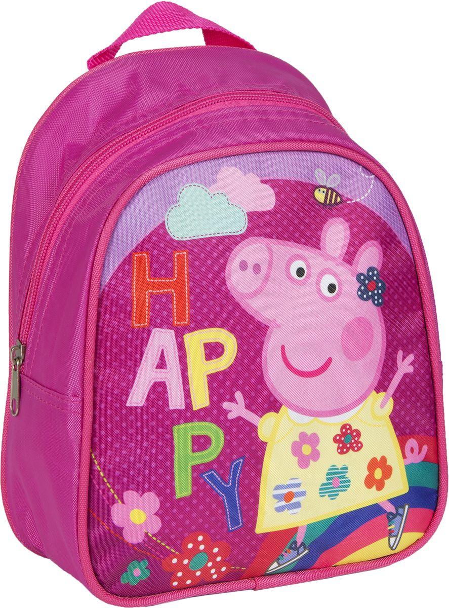 Peppa Pig Рюкзак дошкольный цвет розовый72523WDДошкольный рюкзачок Свинка Пеппа – это красивый и удобный аксессуар для вашего ребенка. В его внутреннем отделении на молнии легко поместятся не только игрушки, но даже тетрадка или книжка. Благодаря регулируемым лямкам, рюкзачок подходит детям любого роста. Удобная ручка помогает носить аксессуар в руке или размещать на вешалке. Износостойкий материал с водонепроницаемой основой и подкладка обеспечивают изделию длительный срок службы и помогают держать вещи сухими в дождливую погоду. Аксессуар декорирован ярким принтом (сублимированной печатью), устойчивым к истиранию и выгоранию на солнце.