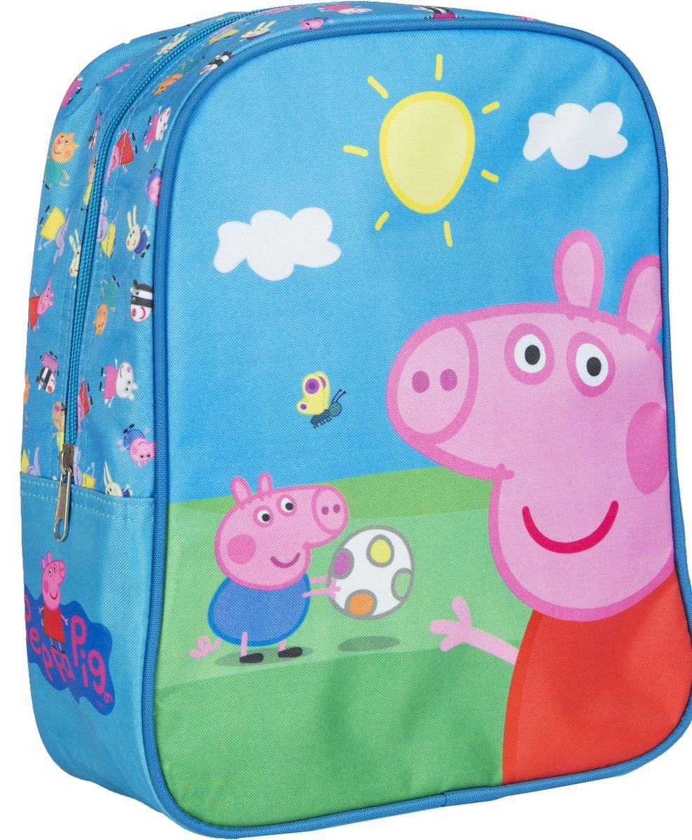 Peppa Pig Рюкзак дошкольный цвет голубойCRCB-RT2-880Рюкзак дошкольный Peppa Pig имеет стильный дизайн, компактный размер и легкий вес, а в его вместительном внутреннем отделении на молнии легко поместятся все необходимые вещи, в том числе предметы формата А4. Он оптимально подойдет вашему ребенку для прогулок, занятий в кружке или спортивной секции. Мягкие регулируемые лямки шириной 6 см берегут плечи от натирания, а светоотражающие элементы, размещенные на них, повышают безопасность ребенка, делая его заметнее на дороге в темное время суток. Удобная ручка помогает носить аксессуар в руке или размещать на вешалке. Износостойкий материал с водонепроницаемой основой и подкладка обеспечивают изделию длительный срок службы и помогают держать вещи сухими в дождливую погоду. Рюкзачок декорирован ярким принтом (сублимированной печатью), устойчивым к истиранию и выгоранию на солнце, изображающий игру в мяч Пеппы и Джорджа на лужайке.