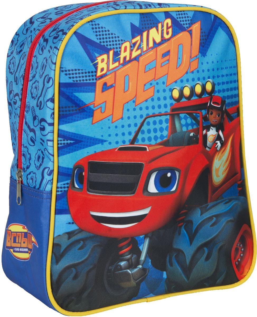 Blaze Рюкзак дошкольный цвет синий мультиколор72523WDРюкзачок дошкольный средний от фирмы Blaze Вспыш имеет стильный дизайн, компактный размер и легкий вес, а в его вместительном внутреннем отделении на молнии легко поместятся все необходимые вещи, в том числе предметы формата А4.Он оптимально подойдет вашему ребенку для прогулок, занятий в кружке или спортивной секции. Мягкие регулируемые лямки шириной 6 см берегут плечи от натирания, а светоотражающие элементы, размещенные на них, повышают безопасность ребенка, делая его заметнее на дороге в темное время суток. Удобная ручка помогает носить аксессуар в руке или размещать на вешалке. Износостойкий материал с водонепроницаемой основой и подкладка обеспечивают изделию длительный срок службы и помогают держать вещи сухими в дождливую погоду. Рюкзачок декорирован ярким принтом (сублимированной печатью), устойчивым к истиранию и выгоранию на солнце.
