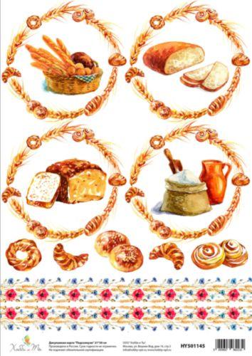 Декупажная карта Hobby&You Деревенский хлеб (миниатюры), 21 х 30 смKT002AСоздавайте шедевры своими руками!С помощью декупажной карты можно быстро, просто и стильно украсить любые предметы интерьера, сувениры или подарки, сделав их по-настоящему оригинальными и эксклюзивными. Она отлично подойдет для декупажа как больших, так и маленьких поверхностей, сохранив при этом свой насыщенный цвет. Дополнительно вам понадобятся только ножницы, кисть и клей (обычный ПВА или специальный для декупажа).