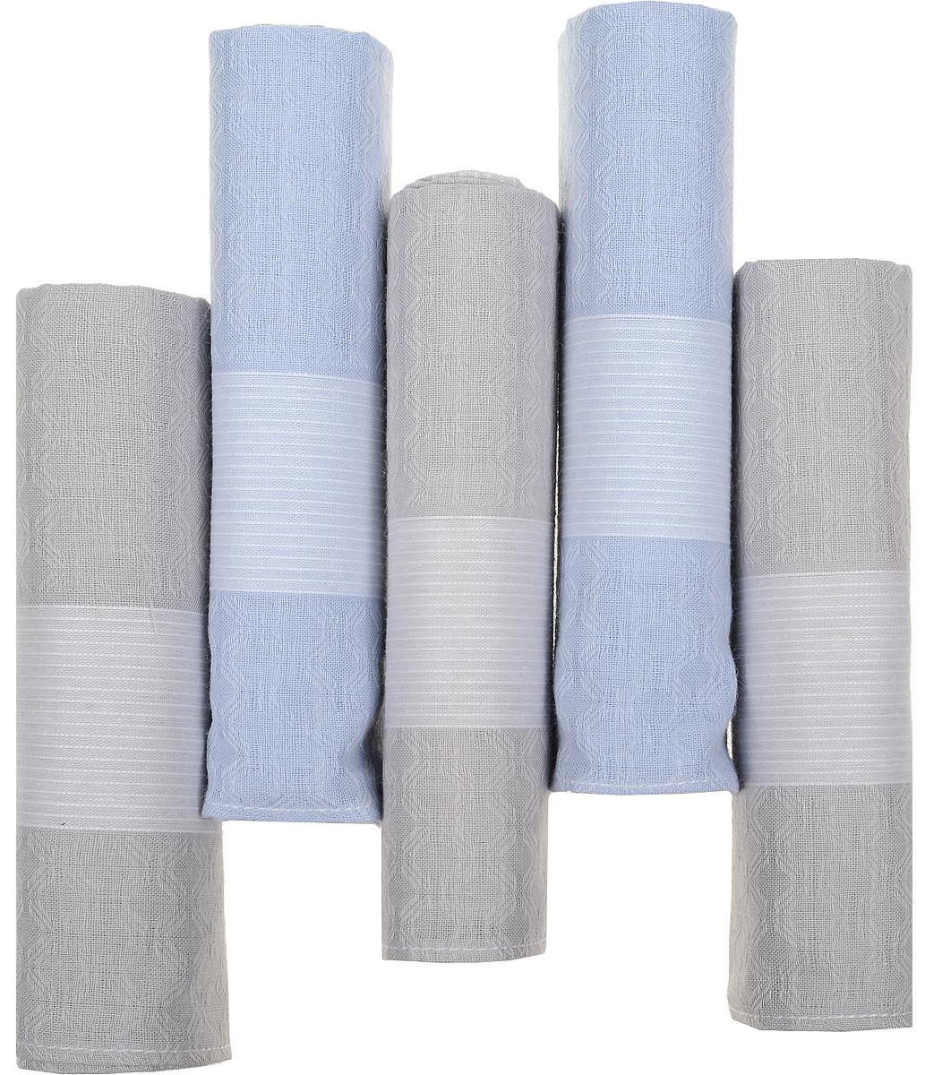 Платок носовой мужской Zlata Korunka, цвет: серый, голубой, белый, 5 шт. 90512-1. Размер 29 см х 29 см90512-1Оригинальный мужской носовой платок Zlata Korunka изготовлен из высококачественного натурального хлопка, благодаря чему приятен в использовании, хорошо стирается, не садится и отлично впитывает влагу. Практичный и изящный носовой платок будет незаменим в повседневной жизни любого современного человека. Такой платок послужит стильным аксессуаром и подчеркнет ваше превосходное чувство вкуса. В комплекте 5 платков.