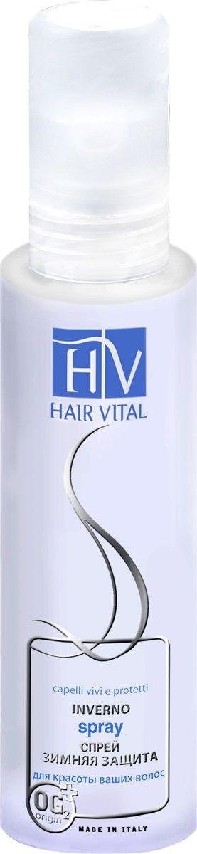 Hair Vital Спрей Зимняя Защита, 100 мл70560• Защищает от неблагоприятных факторов в любое время года (особенно в холодное) • Обладает ярко выраженным антистатическим эффектом • Придает волосам блеск и эластичность • Облегчает расчесывание и укладку волос • Не склеивает и не утяжеляет волосы • Подходит для ежедневного использования Активные компоненты: экстракт винограда, пантенол, касторовое масло, лецитин, диметикон, OG2