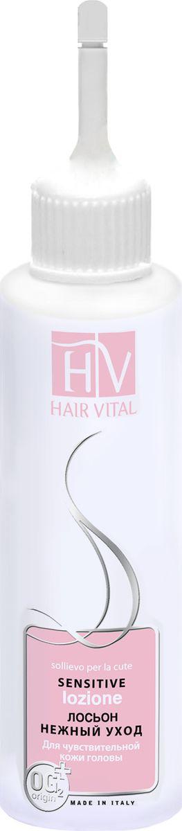 Hair Vital Лосьон для чувствительной кожи головы Нежный уход, 100 мл70610• Нормализует pH-баланс кожи головы • Обеспечивает глубокое, но деликатное очищение • Интенсивно увлажняет сухую кожу головы и препятствует выпадению волос • Обладает ярко выраженным успокаивающим действием • Оказывает выраженное регенерирующее действие, стимулирует заживление кожного покрова • Придает длительное ощущение комфорта Активные компоненты: экстракт зеленой водоросли, пантенол, алантоин, экстракт алое, гидролизат протеина пшеницы, OG2