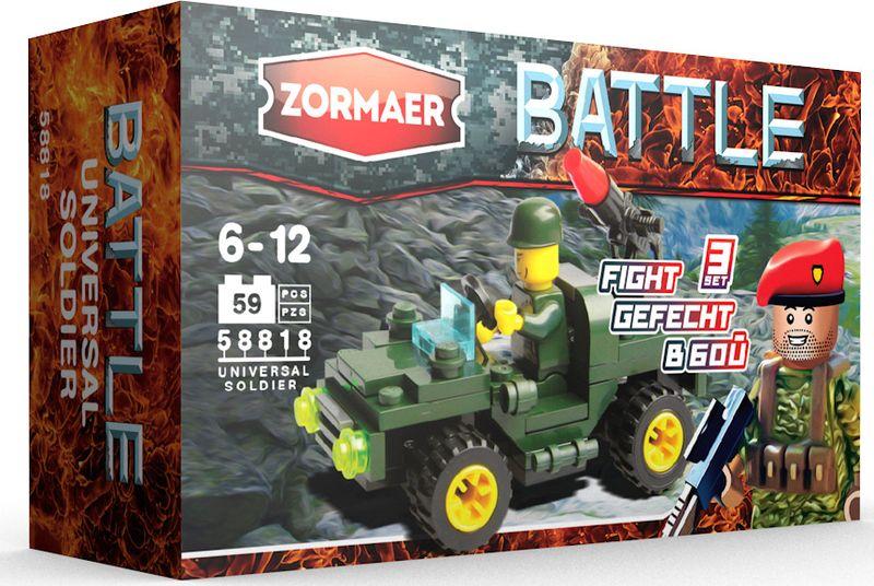 Zormaer Конструктор Универсальный солдат