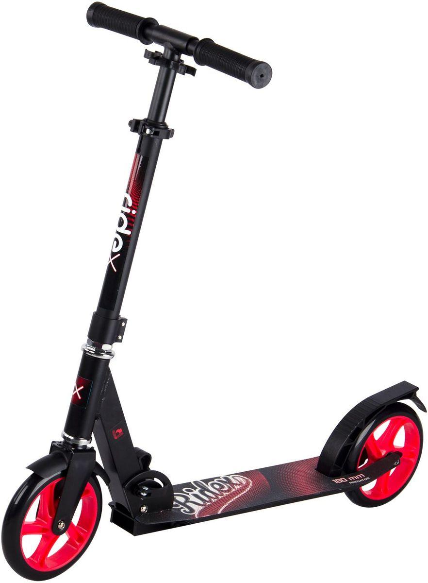 Самокат Ridex Predator, 2-колесный, цвет: черный, красный, 180 ммУТ-00009707Модель самоката бренда Ridex подходит как подрастающим, так и взрослым райдерам для катания по ровным асфальтированным дорожкам и мелкой плитке, благодаря полиуретановым колесам, диаметр которых 180 миллиметров. Большие колеса, которые укомплектованы качественными подшипниками ABEC – 7, позволяют преодолевать длительные расстояния, наслаждаясь процессом катания. Прочная алюминиевая конструкция обеспечивает надежность и износостойкость самоката, а удобные резиновые ручки создают прочное сцепление с ладонями. Стильный, сдержанный дизайн отлично впишется в городскую среду!