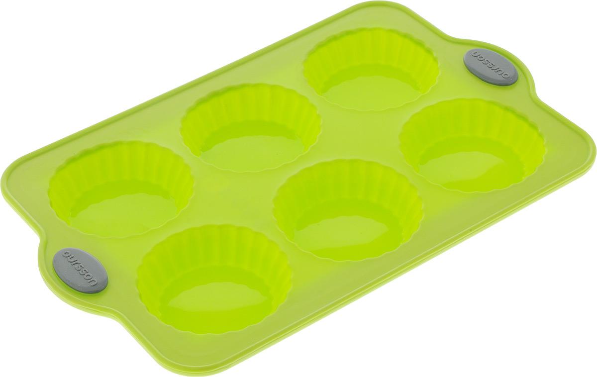 Форма для выпечки Oursson Тарталетки, силиконовая, цвет: зеленое яблоко, 6 ячеекBW3004S/GAФорма для выпечки детских пирожных Oursson Тарталетки, выполненная из силикона с металлическим каркасом, будет отличным выбором для всех любителей домашней выпечки. Форма имеет 6 небольших ячеек круглой формы. Силиконовые формы для выпечки имеют множество преимуществ по сравнению с традиционными металлическими формами и противнями. Нет необходимости смазывать форму маслом. Она быстро нагревается, равномерно пропекает, не допускает подгорания выпечки с краев или снизу. Вынимать продукты из формы очень легко. Слегка выверните края формы или оттяните в сторону, и ваша выпечка легко выскользнет из формы. Материал устойчив к фруктовым кислотам, не ржавеет, на нем не образуются пятна. Форма может быть использована в духовках и микроволновых печах (выдерживает температуру от -20°С до +220°С), также ее можно помещать в морозильную камеру и холодильник. Размер формы: 30,3 х 19,2 х 2,3 см.