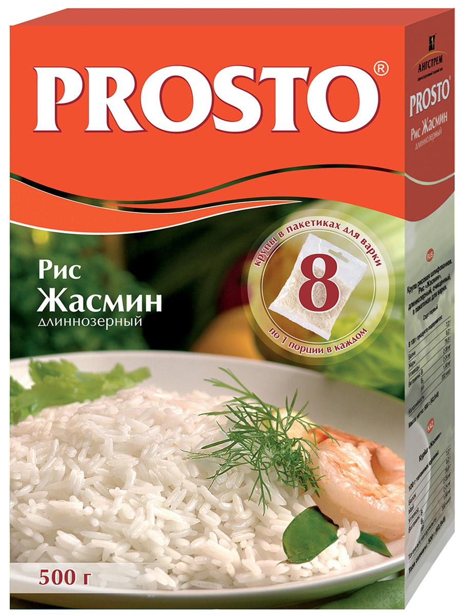 Prosto рис длиннозерный жасмин в пакетиках для варки, 8 шт по 62,5 г18446Prosto - это крупы в варочных пакетах. Благодаря индивидуальной порционной фасовке продукт не пригорает и не прилипает к стенкам кастрюли. Рис Prosto Жасмин - элитный длиннозерный сорт риса, обладает тонким изысканным вкусом и ароматом естественного происхождения. При варке зерна этого риса немного слипаются, но сохраняют свою идеальную форму и белоснежный цвет.