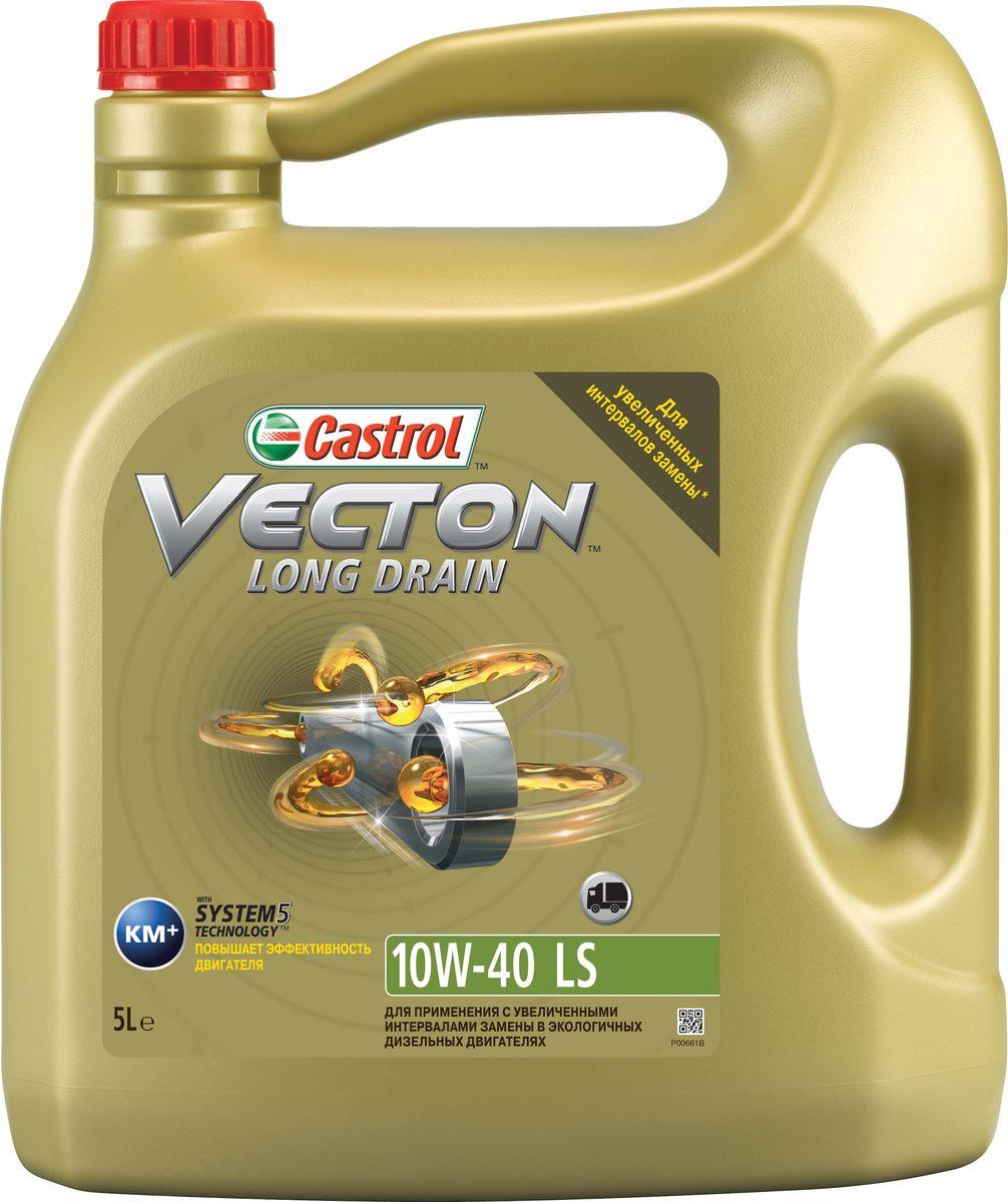 """Моторное масло Castrol Vecton Long Drain 10W-40 LS, 5 л2706 (ПО)ОписаниеCastrol Vecton Long Drain 10W-40 LS – полностью синтетическое моторное масло со сниженнойзольностью. Произведено с использованием уникальной технологии """"System 5""""TM и предназначенодля использования с увеличенными интервалами замены в дизельных двигателях, оснащенныхсамыми современными системами снижения токсичности выхлопных газов, включая сажевыефильтры.* Low SAPS означает, что композиция смазочного материала содержит меньшее количествосульфатной золы (Sulphated Ash), фосфора (Phosphorus) и серы (Sulphur) в сравнении с обычнымисмазочными материалами.ПрименениеCastrol Vecton Long Drain 10W-40 LS разработано для дизельных двигателей грузовыхавтомобилей и автобусов, соответствующих экологическим стандартам Euro 4 и Euro 5. Такжеможет применяться в двигателях предыдущих поколений и в двигателях внедорожной техники всоответствии со спецификациями.ПреимуществаСовременные двигатели работают в постоянно изменяющихся условиях, которые влияют наэффективность их работы. Castrol Vecton Long Drain 10W-40 LS c технологией """"System 5""""TMадаптируется к этим изменениям, позволяя максимально реализовать эксплуатационныехарактеристики двигателя, работающего с удлиненными интервалами замены, даже в тяжелыхусловиях эксплуатации :- продукт обладает превосходной способностью нейтрализовать вредные вещества,образующиеся в процессе работы двигателя, сохраняя эту способность в течение всего интервалаработы масла;- минимизирует износ деталей двигателя;- предотвращает образование отложений на поршне даже в тяжелых условиях эксплуатации.Castrol Vecton Long Drain 10W-40 LS одобрен MAN, Mercedes-Benz, Renault Trucks, Volvo Trucks иDeutz для увеличенных межсервисных интервалов, в соответствии со спецификациями.Интервал замены моторного масла в каждом конкретном случае зависит от качестватоплива, условий эксплуатации, а также от типа и состояния двигателя. В вопросеопределения межсервисного интервала необходимо всегда сверяться """