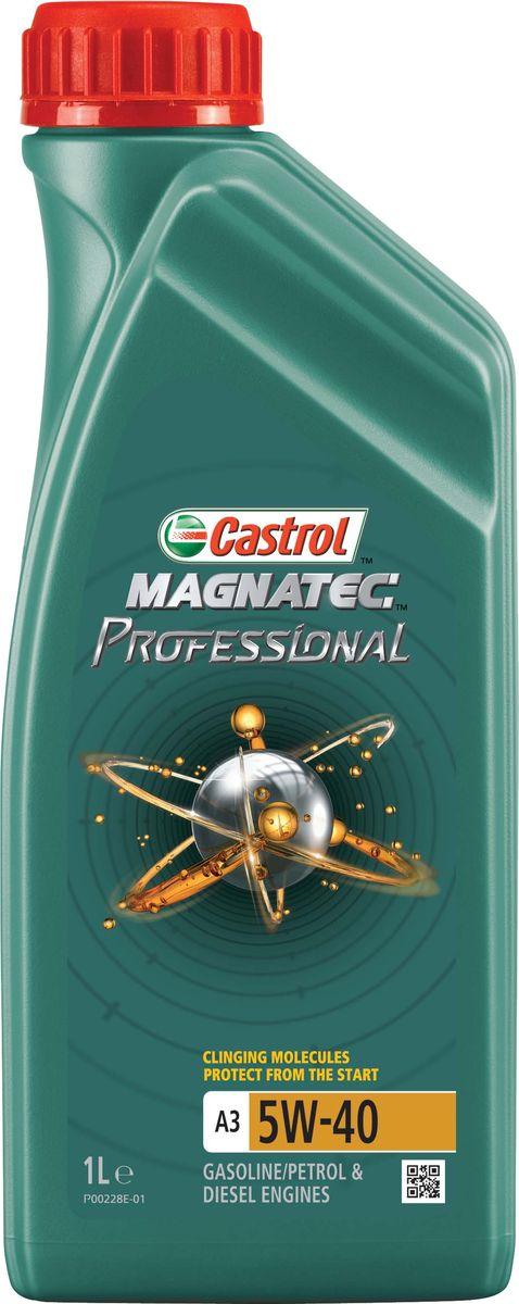 """Моторное масло Magnatec Professional A3 5W-40, 1 л156EC7Описание Моторное масло Castrol Magnatec Professional с разработкой """"Intelligent Molecules"""" значительно снижает износ двигателя*. При выключенном двигателе моторное масло стекает в поддон картера, оставляя важнейшие пары трения незащищенными. В отличие от остальных масел молекулы Castrol Magnatec Professional притягиваются к деталям, образуя сверхпрочную масляную пленку, обеспечивающую их дополнительную защиту с первой секунды пуска двигателя. В соответствии с высочайшими мировыми стандартами продукт прошёл процесс микрофильтрации. Для профессионального использования на СТО. * согласно отраслевому тесту на износ Sequence IVA Применение Моторное масло Castrol Magnatec Professional A3 5W-40 предназначено для бензиновых и дизельных двигателей автомобилей, в которых производитель рекомендует использовать смазочные материалы, соответствующие классу вязкости SAE 5W-40 и отраслевым стандартам ACEA A3/B4, A3/B3, API SN/CF или более ранним. Castrol Magnatec Professional A3 5W-40 одобрено к..."""