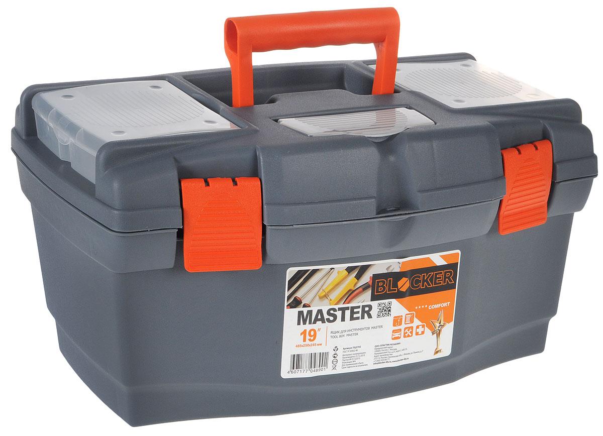 """Ящик для инструментов Blocker """"Master"""", цвет: серый, оранжевый, 485 х 250 х 245 мм ПЦ3702-НСРСВИНЦОР"""