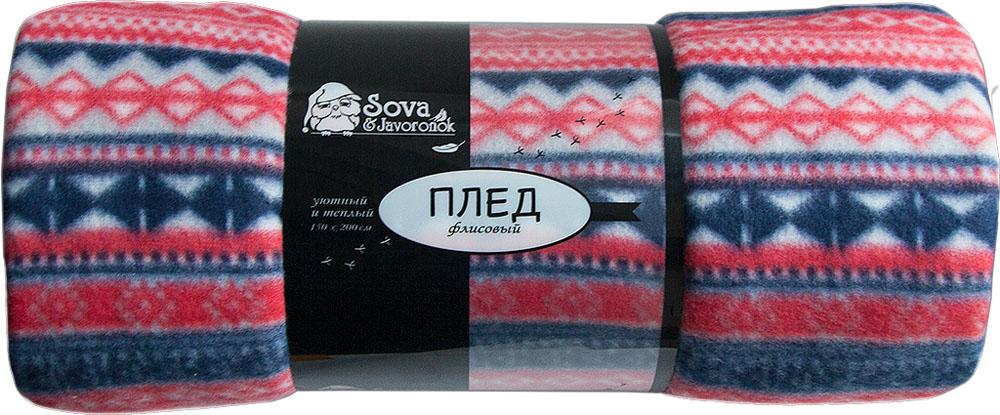 Плед Sova & Javoronok, флисовый, цвет: красный, 130 x 150 см6030116563Размер: 130*150. Состав: 100% полиэстер. Плотность: 170 г/м2. Упаковка: пластиковая с нанесением. Страна изготовителя: Россия