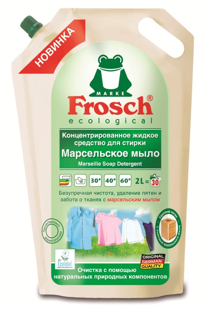 Жидкое средство для стирки Frosch Марсельское мыло, концентрированное, 2 л712276Жидкое средство для стирки Frosch Марсельское мыло подходит для всех типов ткани, кроме шерсти и шелка. Марсельское мыло, входящее в состав средства, эффективно удаляет загрязнения, пятна и сохраняет цвет вещей во время стирки. Вы получите безупречно чистое белье без пятен благодаря эффективному и бережному действию средства при температуре от 30°С до 95°С. Пригодно для предварительной обработки трудновыводимых пятен. Жидкое средство для стирки Frosch Марсельское мыло подходит для ручной и машинной стирки. Объем: 2 л. Состав: 5-15% неионогенные ПАВ, менее 5% анионные ПАВ, мыло, энзимы, оптические отбеливатели, ароматизирующие добавки. Прочие компоненты: пищевые красители, марсельское мыло. Товар сертифицирован.