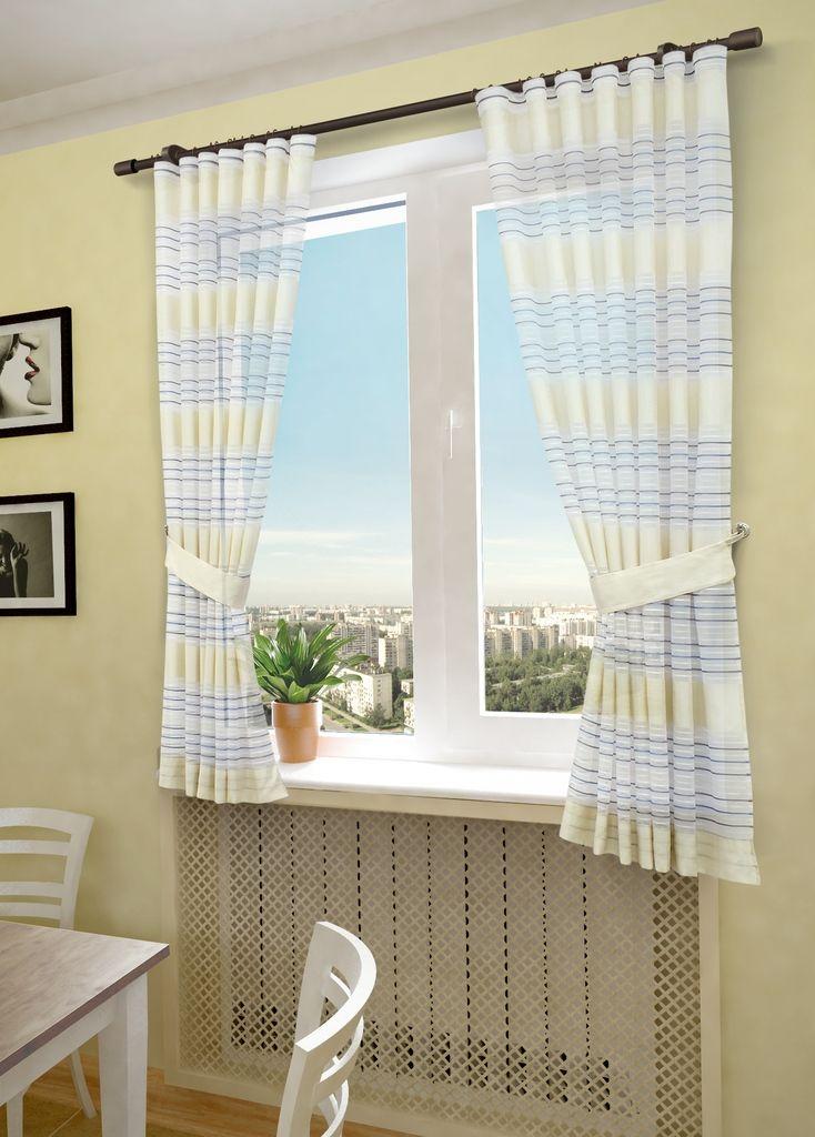 Комплект штор Sanpa Home Collection Зебра, на ленте, цвет: бежевый, высота 180 смHP20288/1/1E Зебра бежевая, , 145*180(2шт)+подхват