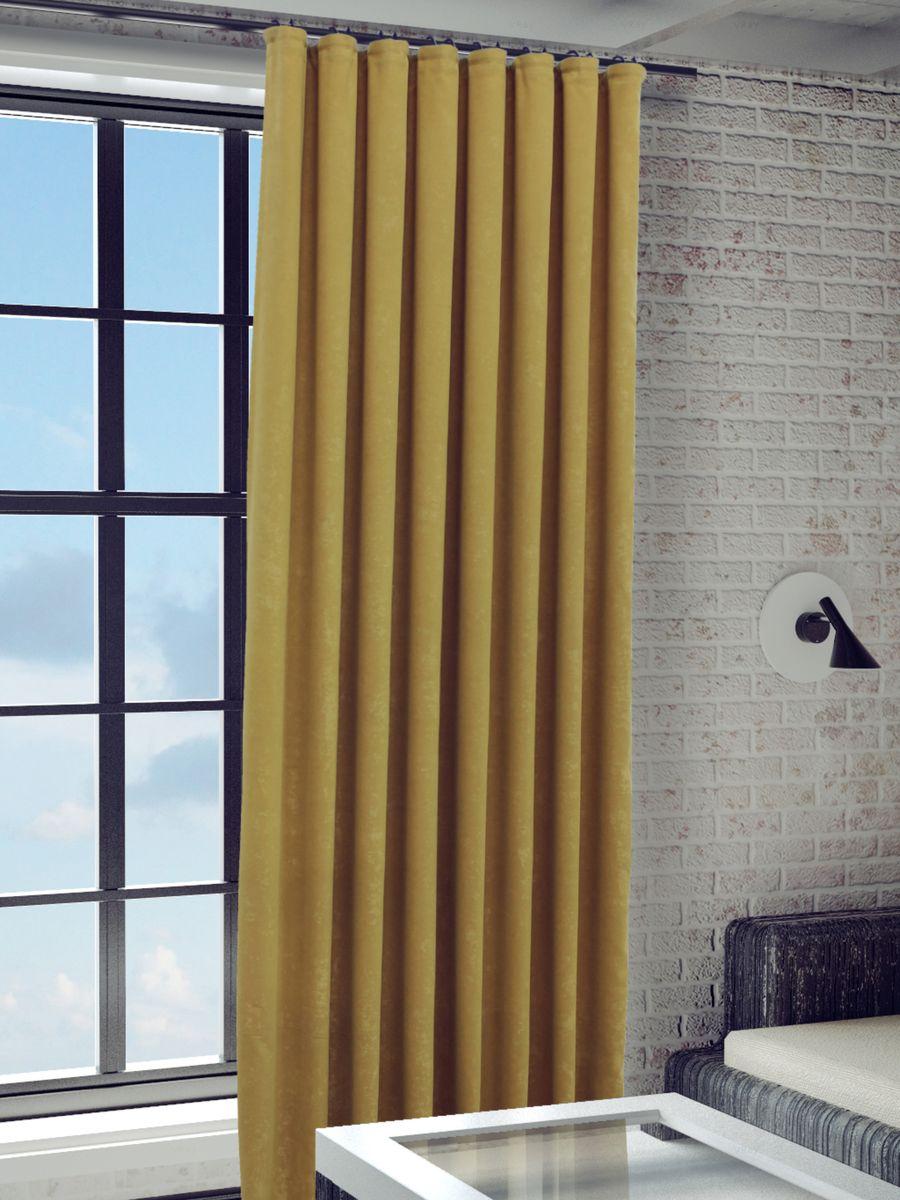 Штора Sanpa Home Collection Зелма, на ленте, цвет: терракотовый, высота 280 смHP8130/202/1E Зелма терракот, , 200*280 см