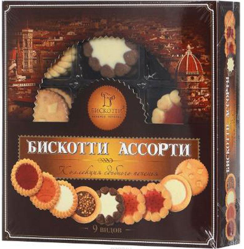 Бискотти Ассорти печенье сдобное, 345 г ищд205р_желтые тюльпаны
