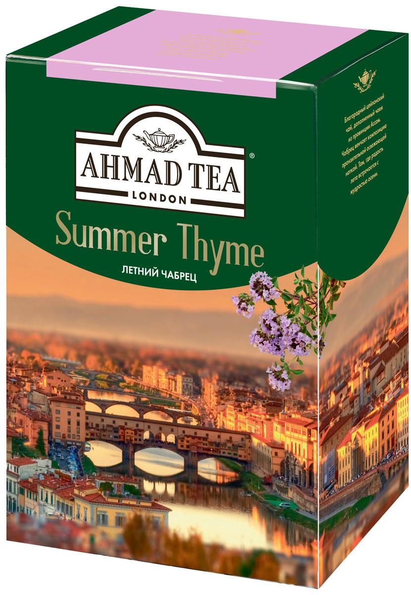 Ahmad Tea Summer Thyme черный листовой чай с чабрецом, 200 г1711Благородный цейлонский чай Ahmad Tea Summer Thyme, дополненный чаем из провинции Ассам. Чабрец венчает композицию пронзительной освежающей ноткой. Там, где радость лета встречается с мудростью осени.