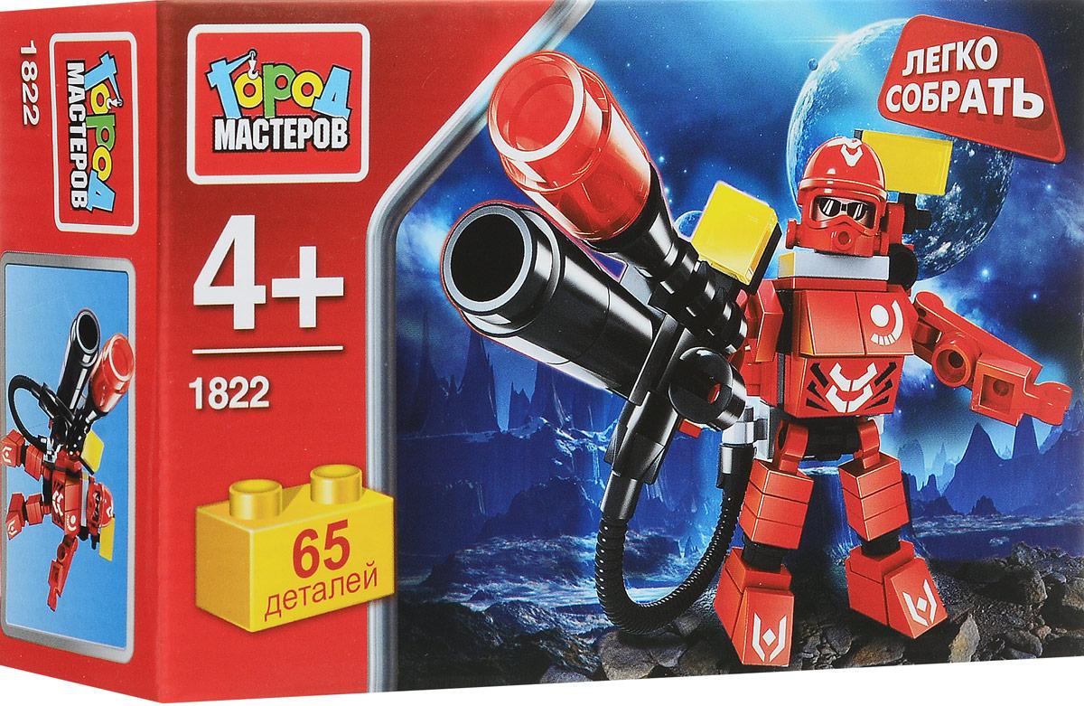 Город мастеров Конструктор Космический воин AA-1822-R