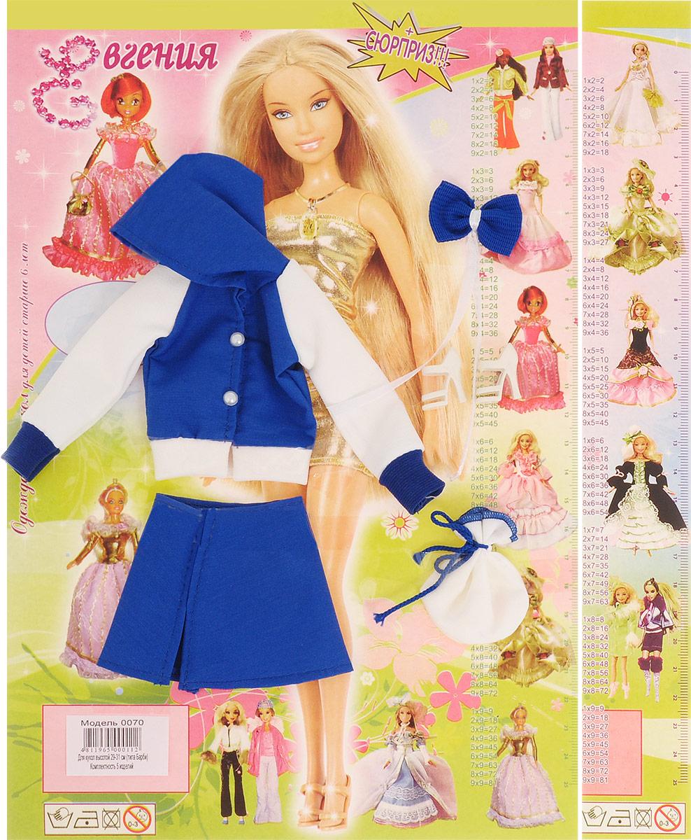 Евгения-Брест Одежда для кукол Пальто цвет белый синий 0070_кофта, юбка_белый, синий