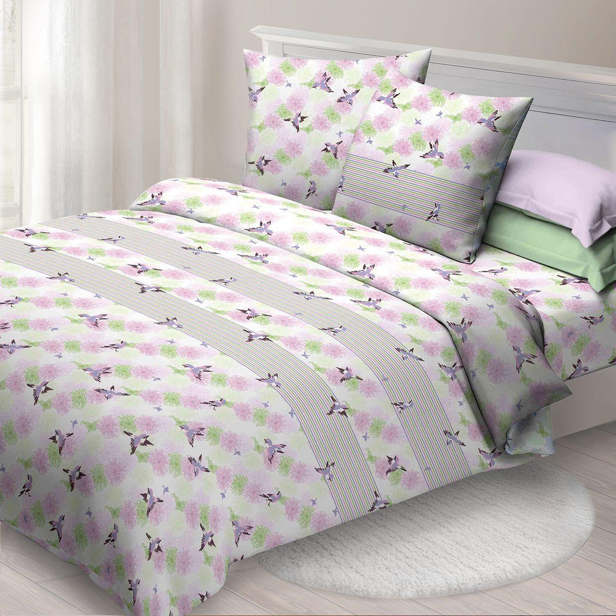 Комплект белья Спал Спалыч Ариана, 1,5 спальное, наволочки 70x70, цвет: розовый. 4085-184188