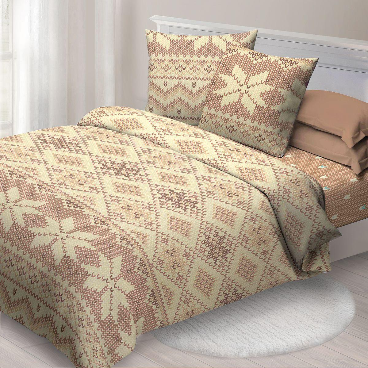 Комплект белья Спал Спалыч Ингрид, семейный, наволочки 70x70, цвет: коричневый. 4087-185089