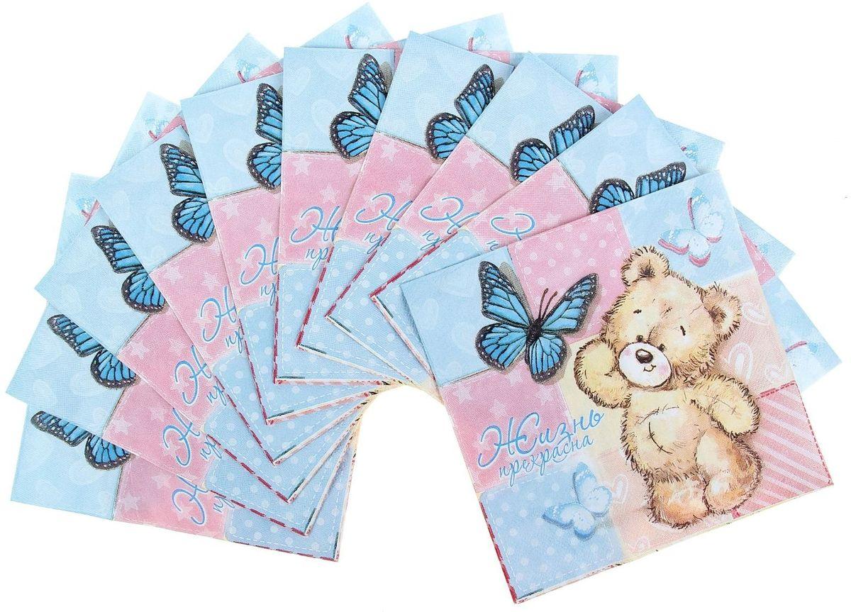 Набор салфеток для декупажа Арт Узор Мишка с бабочкой, 33 х 33 см, 10 шт09840-20.000.00Набор салфеток для декупажа изготовлен из тонкой, но качественной бумаги. Легко приклеится к основе и сохранит при этом насыщенность красок и четкость линий.Создавайте свои уникальные шедевры!