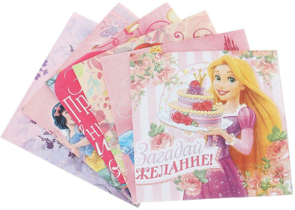 Набор салфеток для декупажа Disney Принцессы. Любимые принцессы, 33 х 33 см, 2 шт1194221Над дизайном этой декупажной карты трудились настоящие профессионалы. Именно поэтому она получилась такая красивая и необычная. С её помощью можно быстро, просто и невероятно стильно оформить любой предмет интерьера, сувенир или подарок. Набор салфеток для декупажа изготовлен из тонкой, но качественной бумаги. Легко приклеится к основе и сохранит при этом насыщенность красок и чёткость линий. Создавайте свои уникальные шедевры!