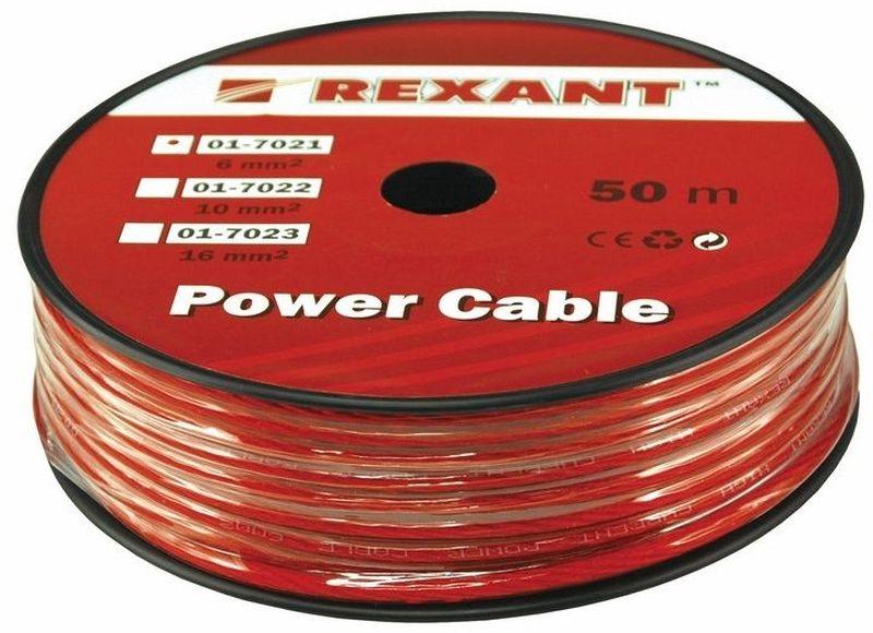 Кабель силовой Rexant Power Cable, цвет: красный, диаметр 6 мм, длина 50 м01-7021Кабель акустический торговой марки Rexant 1х6 мм? используется для подключения звуковых систем и является важным элементом для передачи аудиосигнала. Качественный акустический кабель торговой марки REXANT – залог отличного звука домашней или автомобильной аудиоаппаратуры. Высокое качество изготовления и широкая область применения отличает акустический кабель торговой марки Rexant. Отличное сочетание цены и качества этой продукции порадует любого аудиолюбителя, цель которого – получить чистый звук по выгодной цене. Кабель акустический торговой марки Rexant 1х6 мм? состоит многопроволочного проводника в изоляции из сверхэластичного прозрачного поливинилхлоридного пластиката благодаря которому кабель сохраняется работоспособность при температуре до плюс 128 С ° Сечение проводника составляет 6мм? Напряжение до 48 Вольт