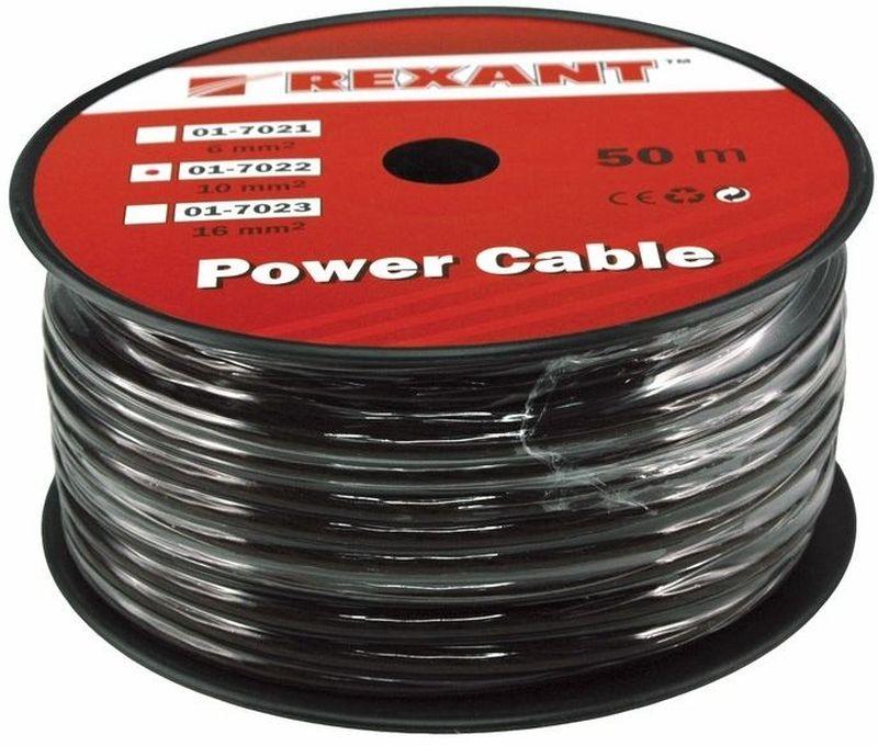 Кабель силовой Rexant Power Cable, цвет: черный, диаметр 7,5 мм, длина 50 м01-7022Кабель акустический торговой марки Rexant 1х10 мм? используется для подключения звуковых систем и является важным элементом для передачи аудиосигнала. Качественный акустический кабель торговой марки REXANT – залог отличного звука домашней или автомобильной аудиоаппаратуры. Высокое качество изготовления и широкая область применения отличает акустический кабель торговой марки Rexant. Отличное сочетание цены и качества этой продукции порадует любого аудиолюбителя, цель которого – получить чистый звук по выгодной цене. Кабель акустический торговой марки Rexant 1х10 мм? состоит многопроволочного проводника в изоляции из сверхэластичного прозрачного поливинилхлоридного пластиката благодаря которому кабель сохраняется работоспособность при температуре до плюс 128 С ° Сечение проводника составляет 6мм? Напряжение до 48 Вольт