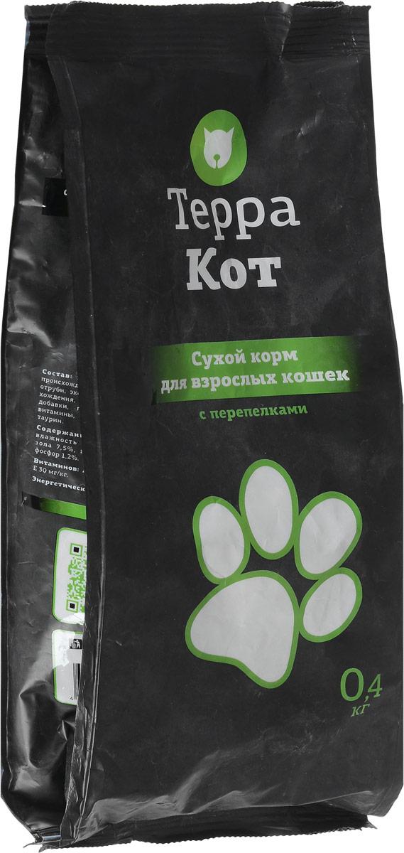 Сухой корм Терра Кот для взрослых кошек, с перепелками, 0,4 кг00-00000404Сухой корм Терра Кот - это полноценное сбалансированное питание для взрослых кошек, разработанное с использованием современных технологий. Сухой корм Терра Кот обеспечивает: крепкие кости и зубы; энергетический баланс; поддержку иммунитета; питание сердца; здоровую шерсть и кожу; витамины; отличное зрение; развитую мускулатуру; защиту ЖКТ. Характеристики: Состав: злаки, мясо и продукты животного происхождения (в т.ч. перепела), пшеничные отруби, экстракт белка растительного происхождения, подсолнечное масло, минеральные добавки, пульпа сахарной свеклы (жом), витамины, пивные дрожжи, антиоксидант, таурин. Содержание питательных веществ: влажность 9%, протеин 27%, жир 10%, зола 7,5%, клетчатка 3%, кальций 1,3%, фосфор 1,2%. Витаминов: А 5000 МЕ/кг, D3 500 МЕ/кг, Е 30 МЕ/кг. Энергетическая ценность: 345 ккал/100 г. Вес: 0,4 кг. Артикул: 00-00000404.